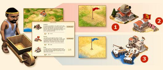 ايكاريام online play tour_construction.jpg